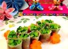 ひな祭りに*菜の花の生ハム巻き