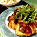 ☆鶏もも肉の焦がし照り焼き〜シソ添え〜☆