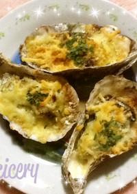 殻牡蠣のガーリックマヨグラタン 簡単16