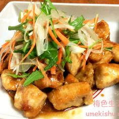 鶏胸肉のテリヤキ梅ソース
