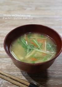 水菜と油揚げのお味噌汁