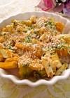 南瓜の味噌マヨタルタルサラダ