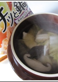 おひとり様用のプチっと鯛鍋