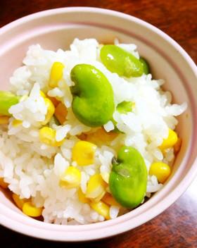 春♡そら豆とコーンの混ぜご飯♡
