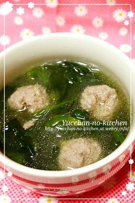 簡単♪ほうれん草と肉団子の春雨スープ