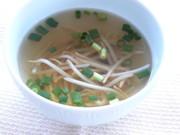 もやしのピリ辛スープの写真