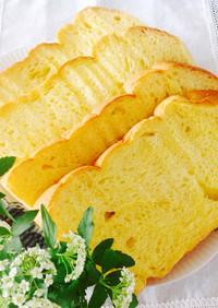 HB☆ふんわり蜂蜜♡野菜ジュースの食パン