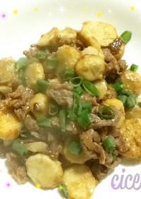 牛コマ里芋炒め 万能中華タレで簡単21