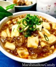 超時短!コクうま本格中華の麻婆豆腐の写真
