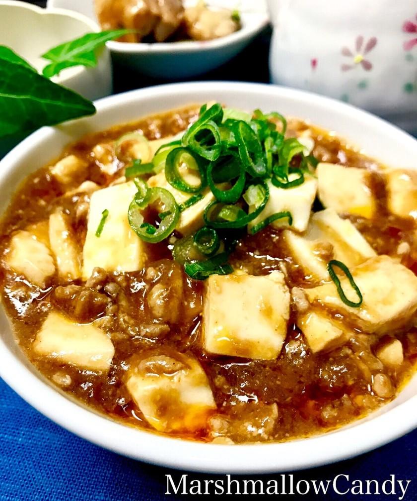 超時短!コクうま本格中華の麻婆豆腐