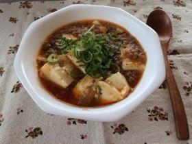 めっちゃ美味しい麻婆豆腐♡