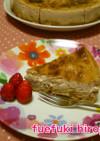 濃厚!いちごのベイクドチーズケーキ