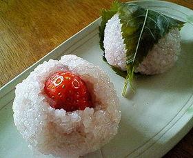 桜餅といちご道明寺