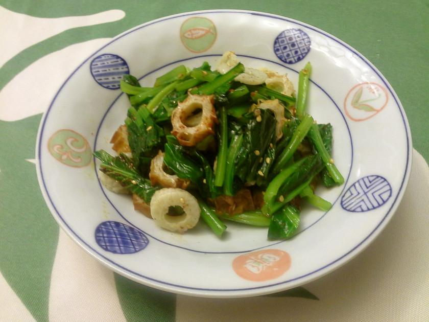 ☆小松菜とちくわのほんのりピリ辛和え☆