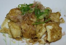 豆腐のバター醤油炒め