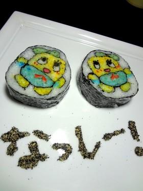 飾り巻き寿司♡ふなっしー♬♫ ~♫♬