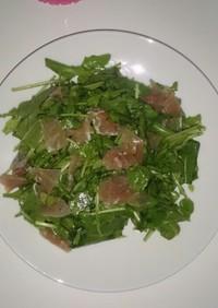 ルッコラと生ハムのシンプルサラダ
