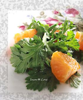 付け合わせに✿春菊とみかんのサラダ