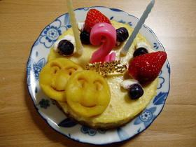 ノンノン◎ヘルシーなバナナチーズケーキ
