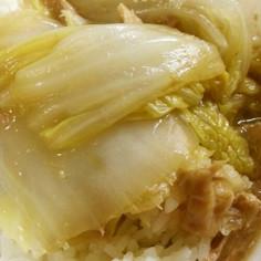 トロトロ白菜とツナのあんかけ