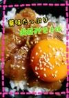 サワラ☆鯵☆白身魚等でウマすぎる漬け丼♪