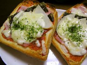 筍のピザトースト