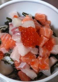 レンジで1分 材料3つ 海鮮丼のたれ