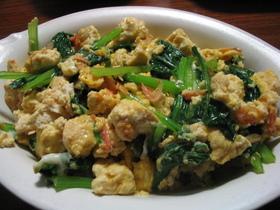 小松菜と豆腐の溶き卵炒め