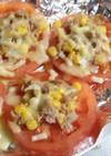 超簡単♡ツナコーンのチーズ焼きonトマト