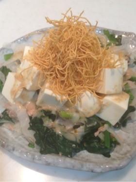 水切り簡単♪カリカリ豆腐サラダ