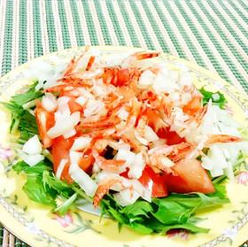 桜えびとトマト・水菜の簡単サラダ♪