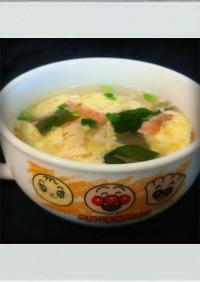 ■簡単朝昼■かにかま卵わかめスープ減量夜