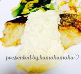 鱈のムニエル〜タルタルソース添え〜
