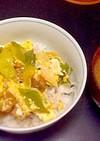 仙台麩の丼