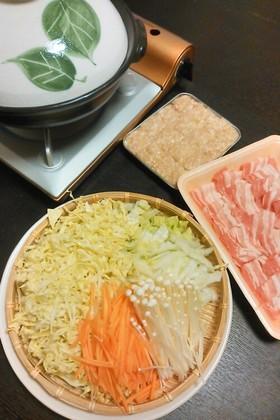 豚しゃぶ。細切り野菜と一緒に。