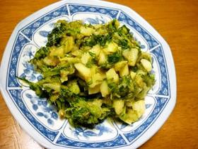 旬のたけのこと青菜のお和え