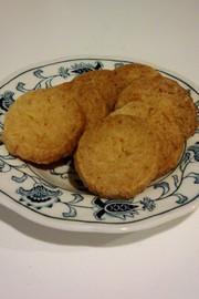 ココナッツクッキー簡単30分 ~卵なし~の写真