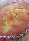 クリームチーズと胡桃のマドレーヌ