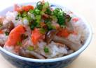 簡単!激ウマ!鮭としめじの炊き込みご飯