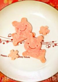 材料3つ♪さくさくほろほろあんこクッキー