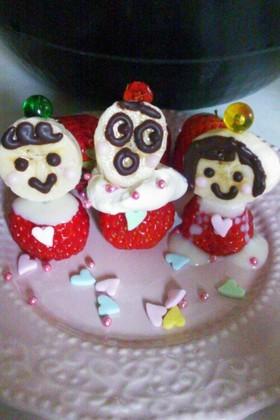 ●●バナナとイチゴでお人形さん●●