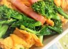 ✿菜の花とベーコンの卵炒め✿春ウキウキ♪