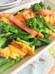 ✿菜の花とベーコンの卵炒め✿春ウキウキ♪の写真
