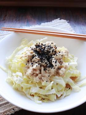 何コレ!簡単!豆腐とキャベツのサラダ