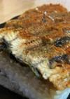 即、食べ、押し寿司「鰻の押し寿司」