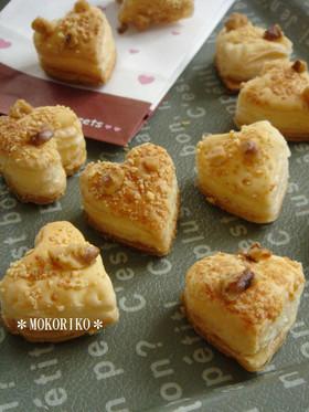 ホワイトデーに♥チーズクルミパイ
