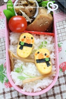 キャラ弁*簡単!卵焼きでインコちゃん