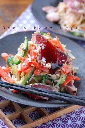 韓国風♪カツオのナムルサラダ