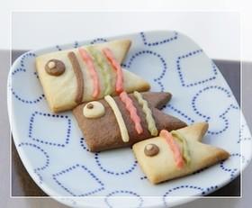 子どもの日に*鯉のぼりクッキー