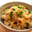 生姜の風味が◎簡単♪アサリの炊き込み御飯